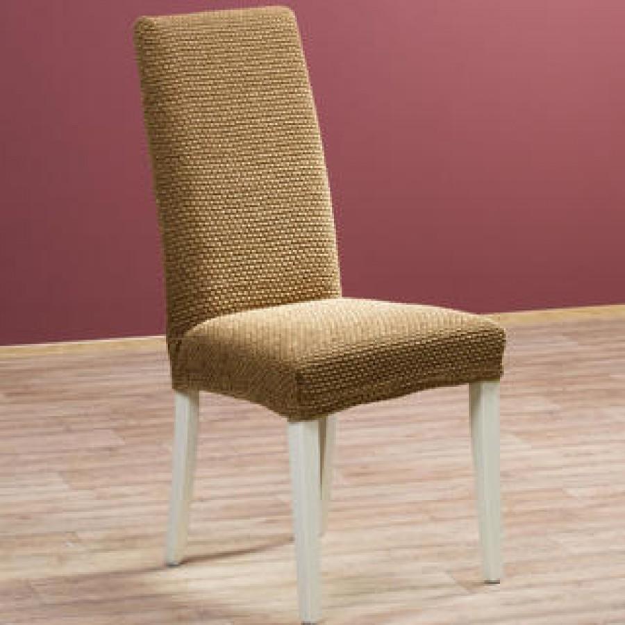 Husa Ortusu pentru scaun , din bumbac , culoare bej - Huse fara Volane - casaeva.ro