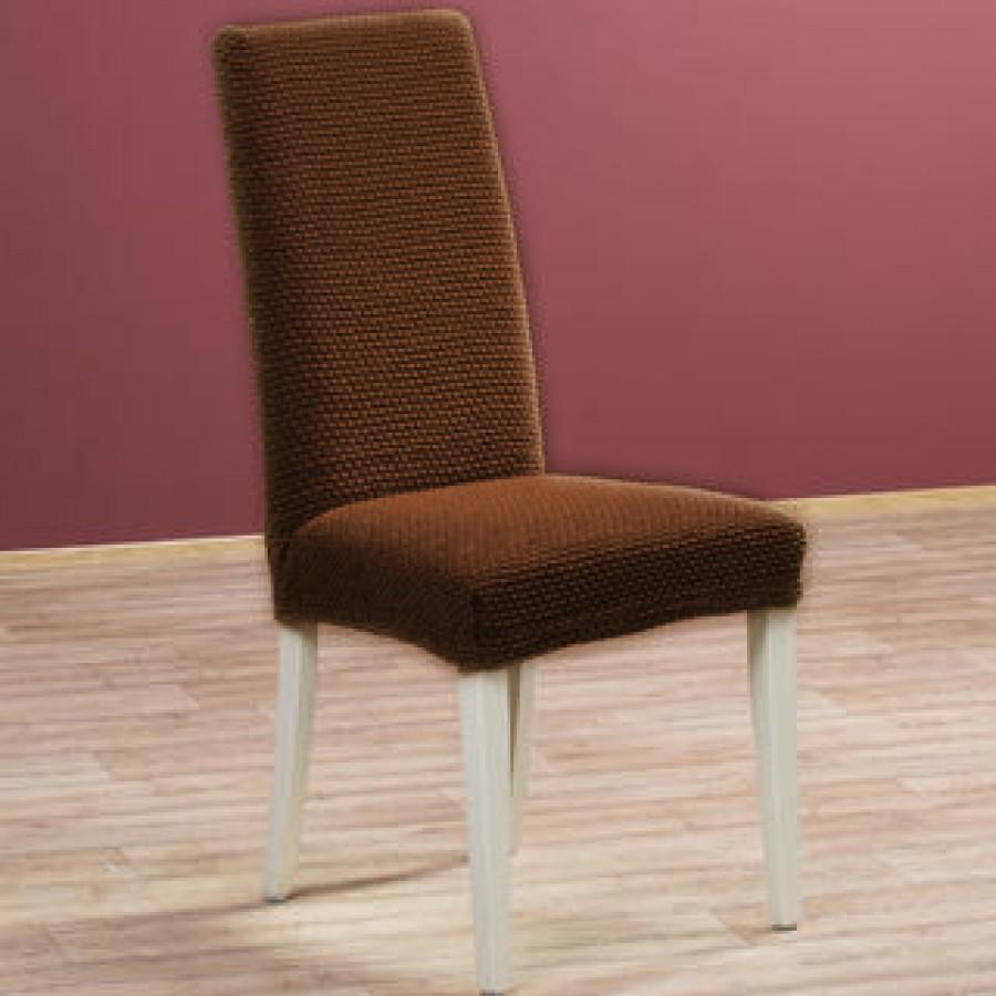 Husa Ortusu pentru scaun , din bumbac , culoare maro inchis - Huse fara Volane - casaeva.ro