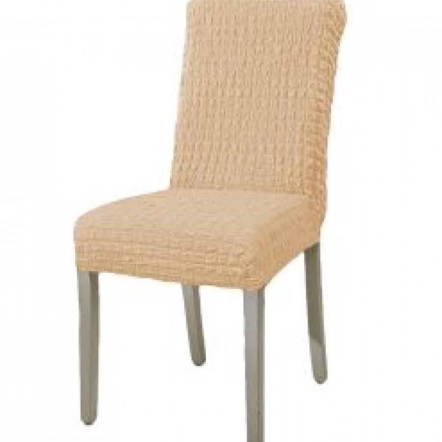 Husa scaun fara volane din bumbac elasticizat, bej natur - Huse fara Volane - casaeva.ro