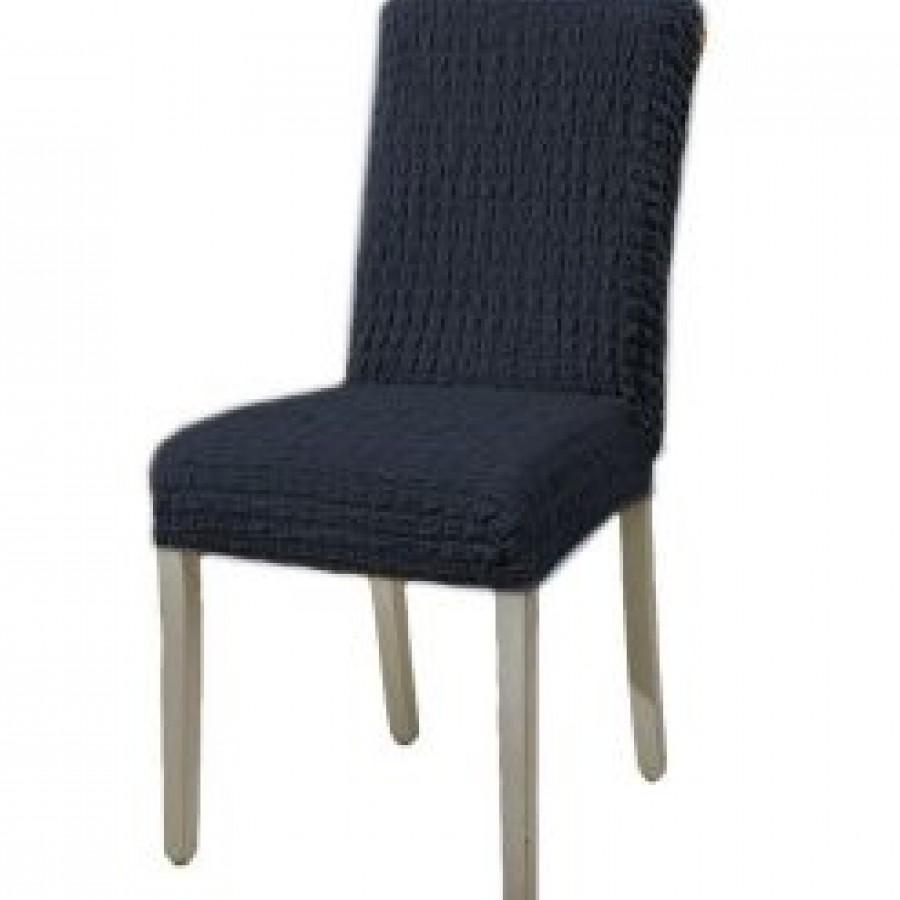 Husa scaun fara volane din bumbac elasticizat, cenusiu - Huse fara Volane - casaeva.ro