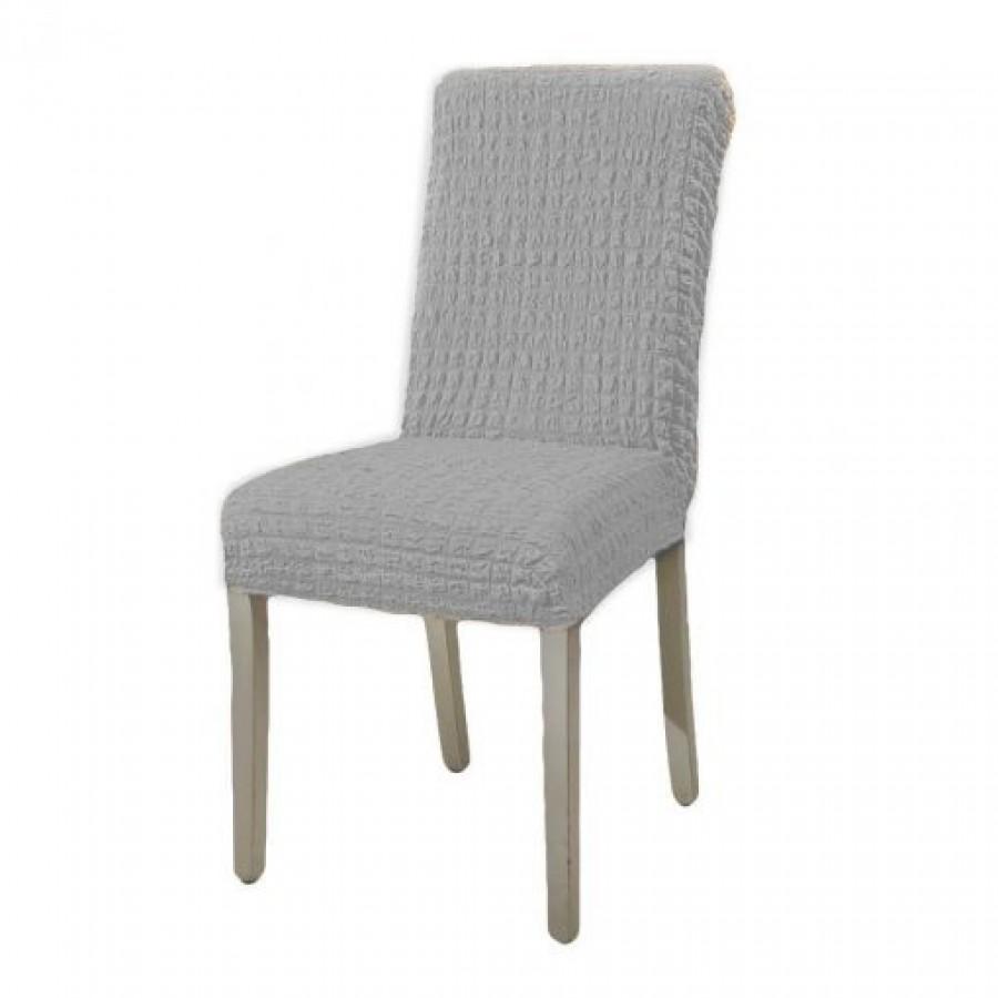 Husa scaun fara volane din bumbac elasticizat, Gri - Huse fara Volane - casaeva.ro