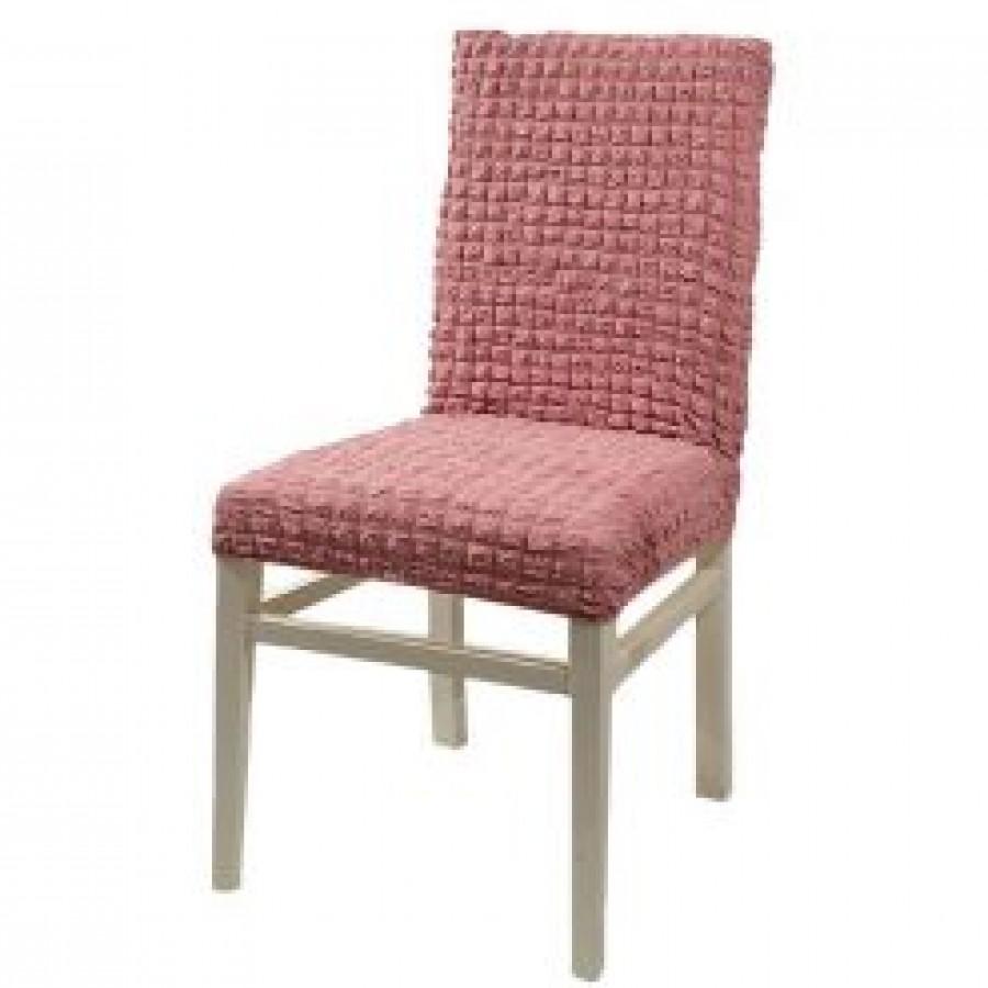 Husa scaun fara volane din bumbac elasticizat, roz - Huse fara Volane - casaeva.ro