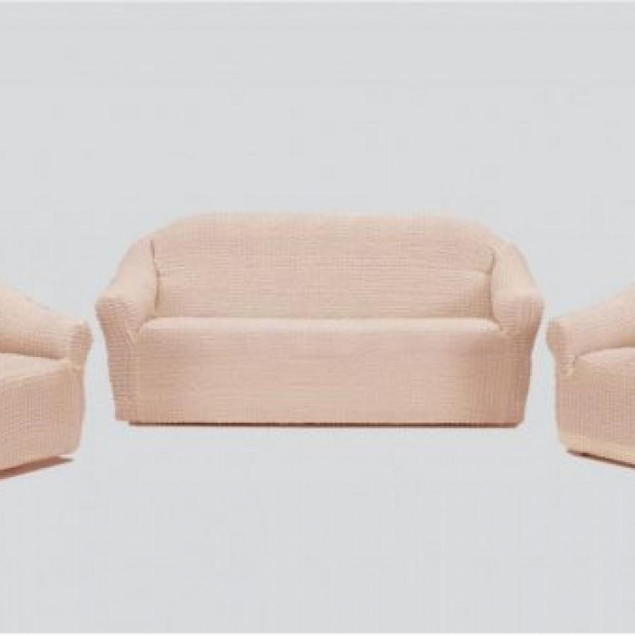 Set huse 311, pentru canapele 3 locuri si 2 fotolii, elastice, fara volane , Roz pal - Seturi Huse - casaeva.ro