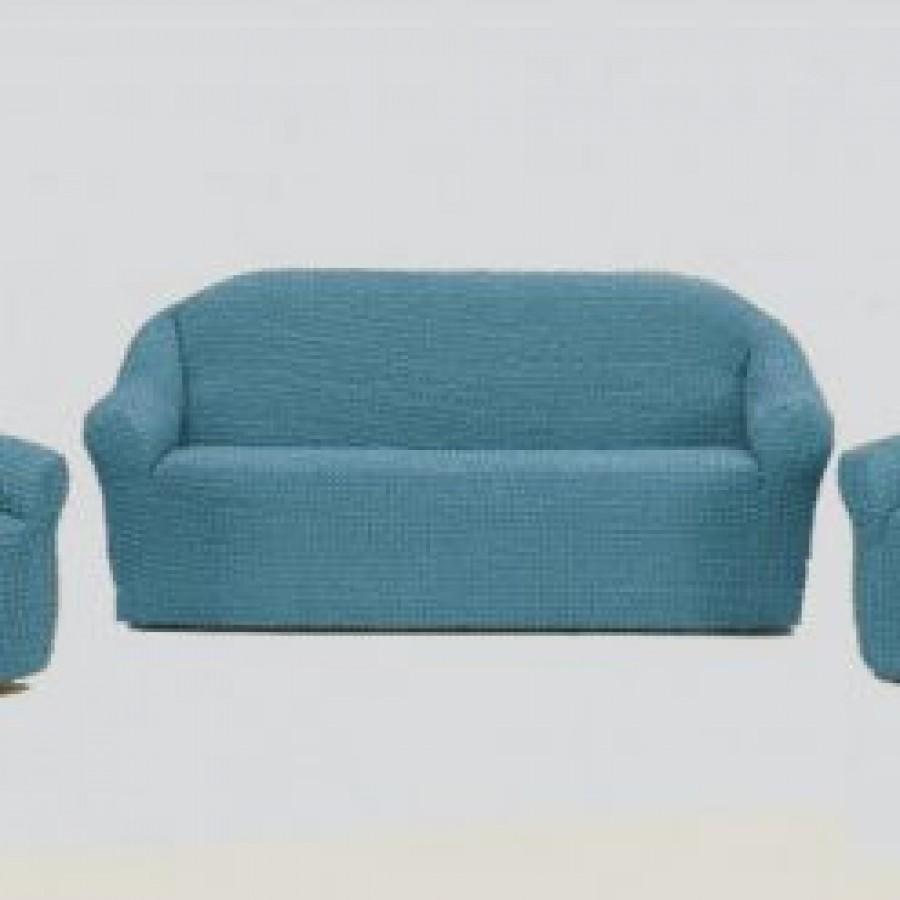 Set huse 321, pentru canapele 3 locuri , o canapea de 2 locuri si un fotoliu, elastice, fara volane , Blue - Seturi Huse - casaeva.ro