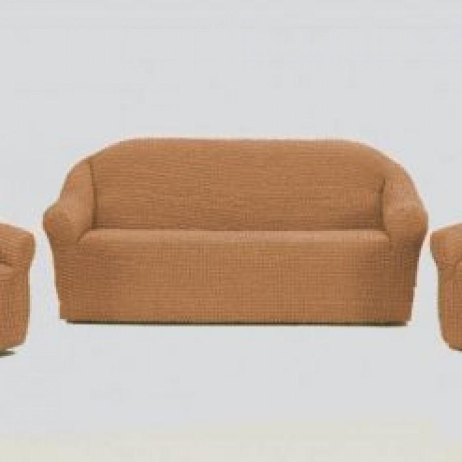 Set huse 3211, pentru canapele 3 locuri , 2 locuri si 2 fotolii, elastice, fara volane , bej deschis - Seturi Huse - casaeva.ro